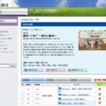 NHK高校講座簿記、全20回で簿記3級程度をマスター